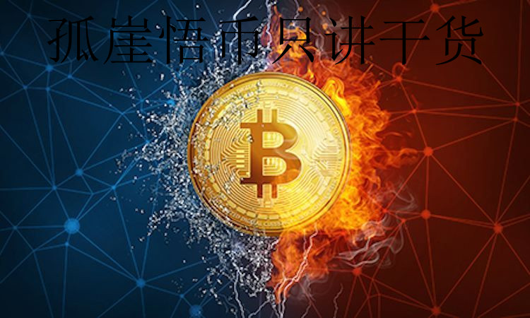 Guya Enlightenment Coin: Does BTC rebound and rise? Or is it temporarily picking up? Morning analysis
